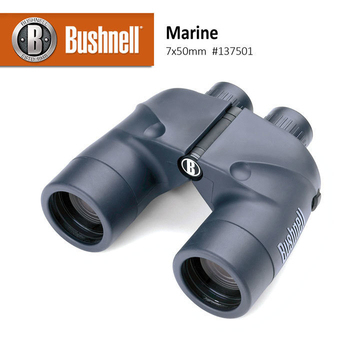 《美國 Bushnell 倍視能》Marine航海系列 7x50mm 大口徑雙筒望遠鏡 一般型 #137501 (公司貨)