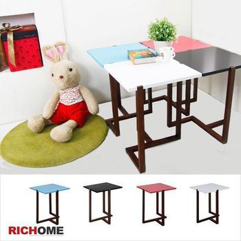 RICHOME 北歐風方型桌-4色(紅色)