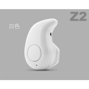長江 Z2 水滴狀迷你輕巧藍牙耳機(白色)