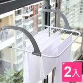 《Bunny》新一代可摺疊收納晾衣架毛巾架(小號二入)
