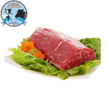 澳洲冷藏牛肉塊(榖飼安格斯黑牛)(500g)