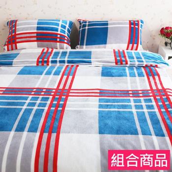 契斯特 極細緻法蘭絨床包被套三件式居家組(單人/三色)+鏤空圍巾(顏色隨機)+小碎花手提包(清心格紋)