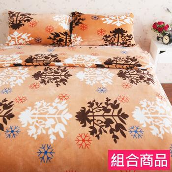 契斯特 極細緻法蘭絨床包被套三件式居家組(單人/三色)+鏤空圍巾(顏色隨機)+小碎花手提包(暖橘春雪)