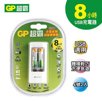 GP超霸 8小時USB充電器+智醒充電池4號2入-750mAh