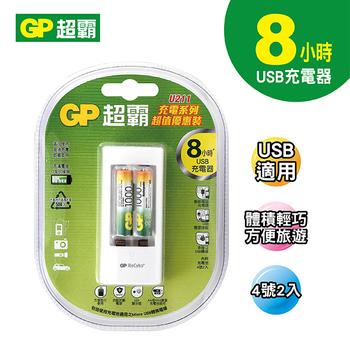 GP超霸 8小時USB充電器+智醒充電池4號2入-1000mAh