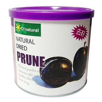 歐納丘 天然去籽黑棗乾(250g/罐)