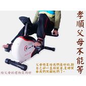 《Sport-gym》高CP值~磁性控制臥式懶人健身車~超靜音堅固耐用~強化心臟 踩出活力(黑白紅)