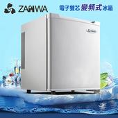 《ZANWA晶華》電子雙芯變頻式冰箱(CLT-30AS)