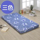 《戀香》高透氣鋪棉兩折單人床墊(三色可選)(楓葉藍)