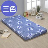 《戀香》高透氣鋪棉兩折單人床墊(三色可選)(磁磚藍)