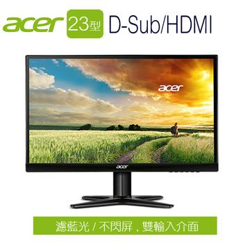Acer宏碁 G237HL 23型 不閃頻、濾藍光 IPS寬液晶螢幕