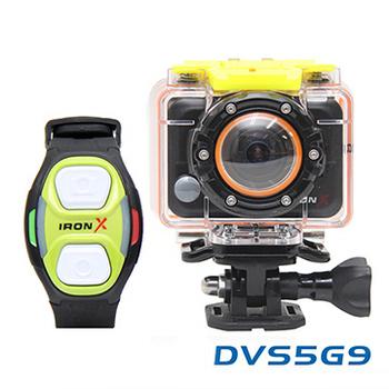 DXG IRONX DVS-5G9 WiFi版運動攝影機(附腕帶遙控器)(DVS-5G9)