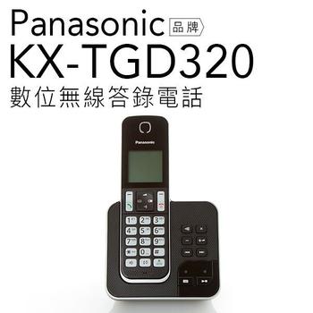 Panasonic KX-TGD320 TW DECT數位答錄無線電話【公司貨】