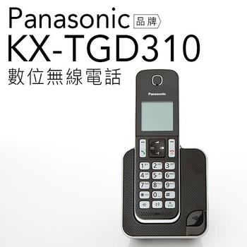Panasonic KX-TGD310TW數位無線電話【公司貨】
