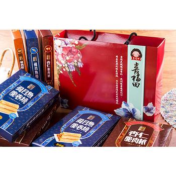 《喜福田》海陸雙拼雙重享受禮盒組(肉紙/肉乾/肉鬆) 口味任選(4盒入/組)
