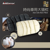 《安伯特》經典奢華系列-時尚記憶大頸枕 高科技太空棉 透氣 耐磨(高雅米)