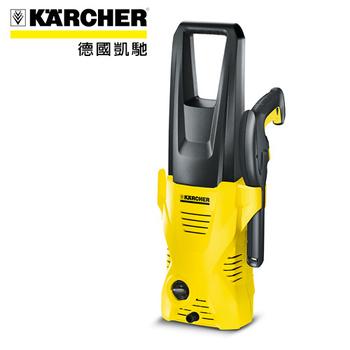 德國凱馳 KARCHER K2.122 家用高壓清洗機