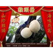 《老爸ㄟ廚房》麻油猴頭菇(蛋素)(300g±10%/包)