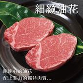 《欣明生鮮》美國藍絲帶極黑菲力牛排(150公克±10%/1片)*1片 $499
