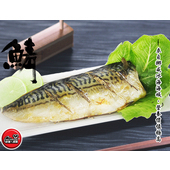 《老爸ㄟ廚房》極鮮挪威鯖魚130G±10%/片(4片組)