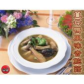 《老爸ㄟ廚房》薑母鴨風味杏鮑菇(全素)300g±10% / 包(5包組)