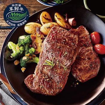 欣明生鮮肉品 紐西蘭 PS嫩肩牛排(10片免運費)(100公克±10%/1片)
