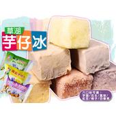 《老爸ㄟ廚房》懷舊古早味一口冰(任選) / 45g±5%/顆(50顆)懷舊古早味一口冰(任選)*50顆