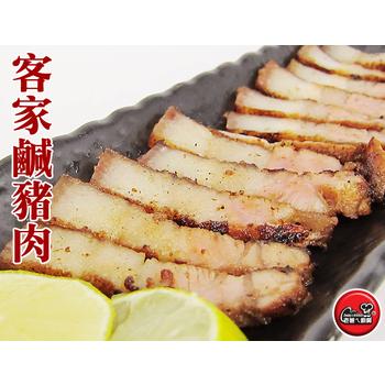 《老爸ㄟ廚房》客家鹹豬肉300g±10%/條(6條組)