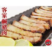 《老爸ㄟ廚房》客家鹹豬肉300g±10%/條2條組 $629