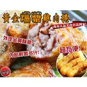 《老爸ㄟ廚房》黃金爆漿雞肉捲 (300g±10%/包)(5包組)