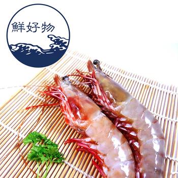鮮好物 稀有野生急凍無毒海大蝦(1000g/盒/5-6尾)