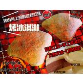 《老爸ㄟ廚房》冰火五重天烤冰淇淋-紅豆牛奶口味(65g±10%/包)(18包組)冰火五重天烤冰淇淋-紅豆牛奶口味*18包