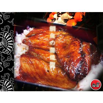 老爸ㄟ廚房 重量級魚腹排(100g±10%/包)