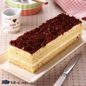 《米迦》義式提拉千層乳酪蛋糕(葷食)(2入)