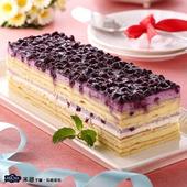 《米迦》藍莓檸檬千層乳酪蛋糕(葷食)(2入)