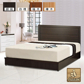 ASSARI 單人3尺三件式房間組(床片+床底+獨立筒)(胡桃)