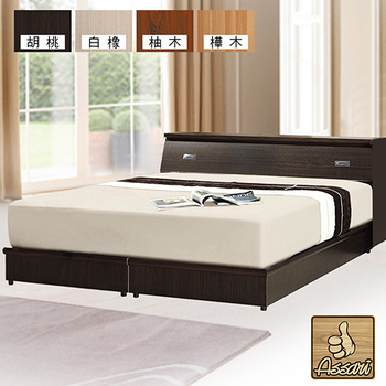 ASSARI 雙人加大6尺三件式房間組(床頭+床底+獨立筒)(胡桃)
