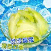 《老爸ㄟ廚房》屏東三地門情人芒果青冰(200g±10%/包)(5包組)