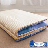 《米夢家居》台灣製造~外宿熱賣四季通用-熱烘棉雙人床墊~5尺(5尺)