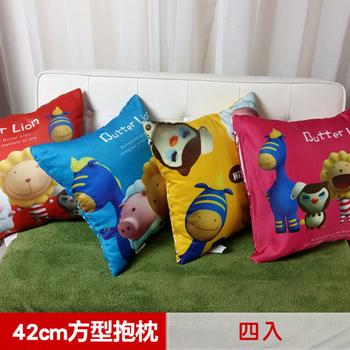 《奶油獅》好朋友總動員~台灣製造~專利全彩立體印刷方形抱枕(四入)(紅+桃紅+黃+藍(各一))