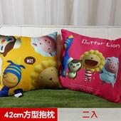 《奶油獅》好朋友總動員~台灣製造~專利全彩立體印刷方形抱枕(任選二入)(桃紅*1+藍*1)