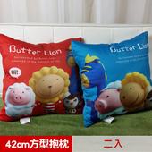 《奶油獅》好朋友總動員~台灣製造~專利全彩立體印刷方形抱枕(任選二入)(紅*2)