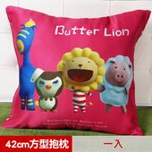 《奶油獅》總動員系列~台灣製造~專利全彩立體印刷方形抱枕(一入)(桃紅)