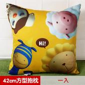 《奶油獅》總動員系列~台灣製造~專利全彩立體印刷方形抱枕(一入)(黃)