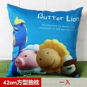 《奶油獅》總動員系列~台灣製造~專利全彩立體印刷方形抱枕(一入)(藍)