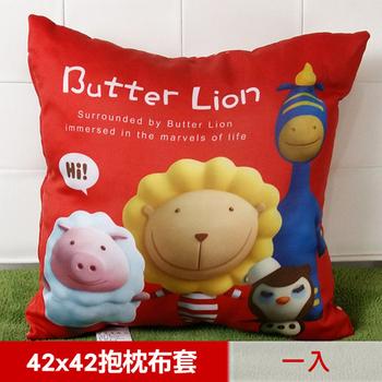 《奶油獅》總動員系列~台灣製造~專利全彩立體印刷方形抱枕布套-一入(不含枕心)(紅)