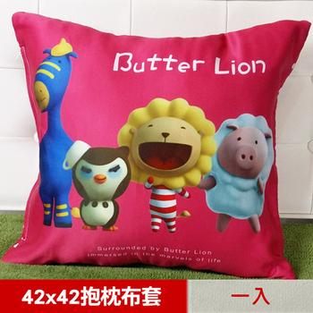 《奶油獅》總動員系列~台灣製造~專利全彩立體印刷方形抱枕布套-一入(不含枕心)(桃紅)