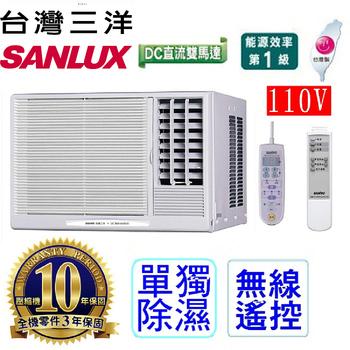 台灣三洋SANLUX 4-6坪窗型右吹式(110V)(SA-R281B)