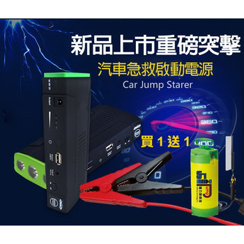 《JetPump 捷力邦》JetPump 捷力邦多用途汽機車緊急救車電源(13500MHA),買就送洗車器乙個(黑綠色)