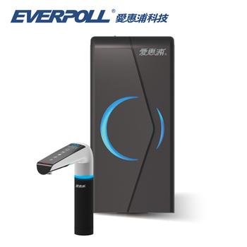 愛惠浦科技 EVERPOLL 櫥下型雙溫UV觸控飲水機EVB298/EVB-298含龍頭~免費到府安裝(雅痞灰)